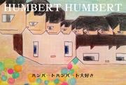 hambart2_2013.jpgのサムネイル画像