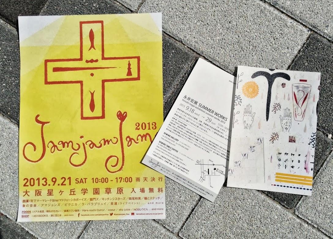 http://windchimebooks.com/info/nagai2013sewingG.jpg