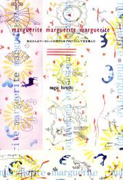 MARGUERITE BOOK no.5.JPG