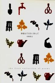 naya book2.JPG